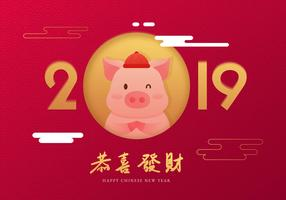 Ilustração de porco chinês ano novo