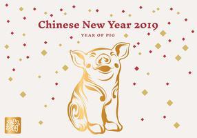 Porco de ano novo chinês 2 vetor