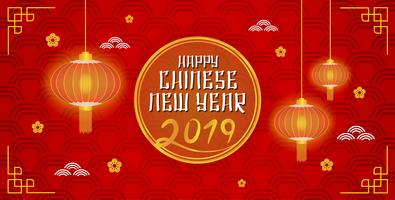 Fundo chinês feliz da bandeira do ano novo 2019. ilustração vetorial vetor