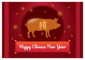 Saudação de porco de ano novo chinês