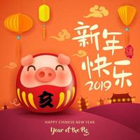Chinese New Year The year of the pig vetor