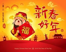 Chinese God of Wealth vetor