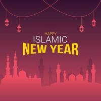 feliz ano novo islâmico caligrafia árabe banner de ano novo islâmico vetor