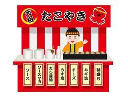 Barraca de bolinho de bolinho de polvo assado japonês com menus isolados em um fundo branco vetor