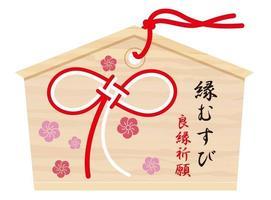 tablet votivo japonês com caligrafia de pincel kanji da sorte melhor, desejando um laço de casamento melhor e uma ilustração simbólica de cordas vintage vetor