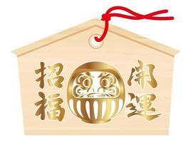tablet votivo japonês com melhor caligrafia de pincel kanji e um símbolo de dharma vetor