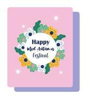 feliz festival de meados do outono, banner de flores de bênçãos e felicidade vetor