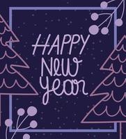 Feliz Ano Novo, cartão de convite, celebração de árvores de azevinho vetor