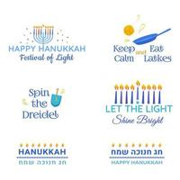 vetor de hanukkah frases tradicionais feriado judaico citações tipográficas definir feliz hanukkah em hebraico