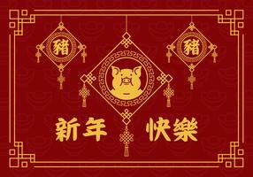 Ano Novo Chinês Do Porco vetor