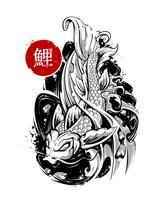 Tatuagem de peixe koi de vetor