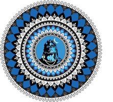 ilustrador vetorial de arte senhor shiva mandala vetor