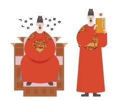 o personagem do rei de Joseon que inventou hangeul. vetor