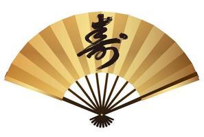 ventilador de dobramento de ouro de vetor com caligrafia japonesa parabenizando a longevidade isolada em um fundo branco. tradução de texto - celebração da longa vida.