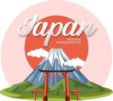 banner do dia da fundação nacional do Japão com portão torii e monte fuji vetor