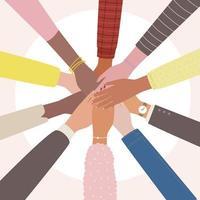 mãos de diferentes raças se abraçam. vetor
