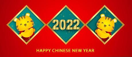 ano novo chinês 2022 ano da bandeira do tigre. vetor