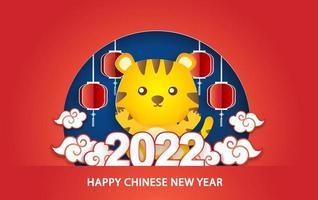 ano novo chinês 2022 ano do cartão do tigre em estilo de corte de papel vetor