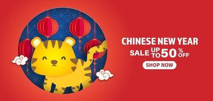 ano novo chinês 2022 banner de venda do ano do tigre em estilo de corte de papel vetor