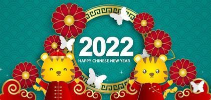 ano novo chinês 2022 banner do ano do tigre em estilo de corte de papel vetor