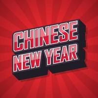 ano novo chinês, fundo de ilustração vetorial de bolha do discurso vetor