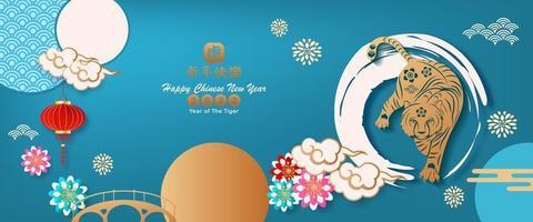 feliz ano novo chinês 2022 ano do corte de papel do tigre. vetor