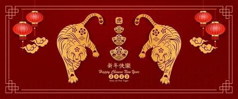 banner feliz ano novo chinês 2022 ano do corte de papel do tigre. vetor
