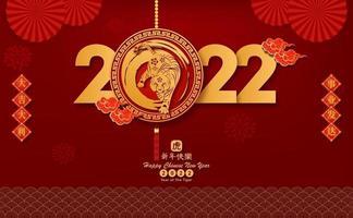 feliz ano novo chinês 2022, ano do corte de papel de tigre do vetor. vetor