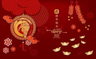 feliz ano novo chinês 2022 ano do tigre, vetor