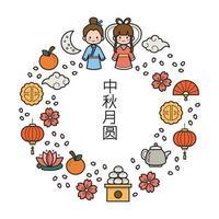 o festival do meio do outono culturalmente rico vetor
