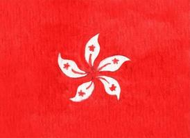 bandeira em aquarela de hong kong. vetor