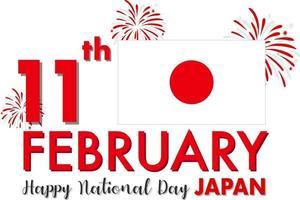 banner do dia nacional do Japão feliz com a bandeira do Japão e fogos de artifício vetor