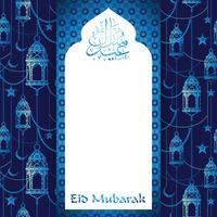 Ramadan Kareem. Ilustração vetorial.