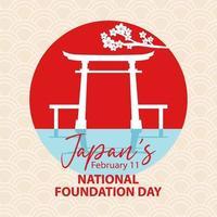banner do dia da fundação nacional do Japão com portão torii vetor