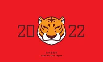 feliz ano novo chinês 2022. símbolo do tigre. ano do tigre. vetor