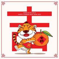 desenho animado de tigre carregando uma grande tangerina em frente a uma grande letra vetor