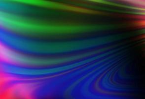 fundo escuro multicolorido do vetor do arco-íris com fitas dobradas.