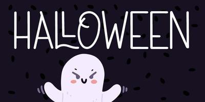 banner de halloween ou fundo de convite de festa com fantasmas vetor