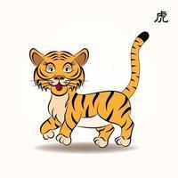 horóscopo do zodíaco dos desenhos animados do tigre isolar o fundo do vetor. vetor