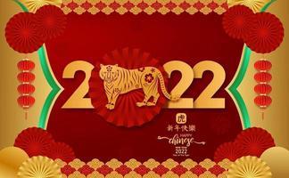 2022 ano novo chinês. ano do tigre com elementos asiáticos. vetor
