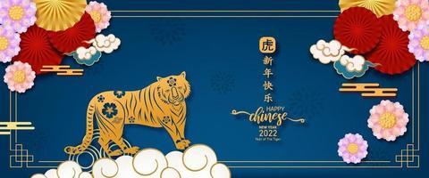 banner 2022 ano novo chinês. ano do tigre com elementos asiáticos. vetor