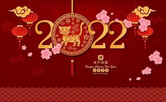 cartão postal feliz ano novo chinês 2022. ano do tigre. vetor