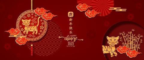 banner papel cortado feliz ano novo chinês 2022. ano do tigre. vetor