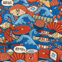 fundo transparente de comida japonesa vetor