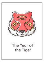 cartão animal de ano novo com elemento de ícone de cor vetor