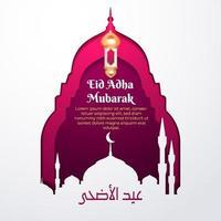 Modelo de folheto de mídia social eid adha mubarak com islâmico roxo vetor