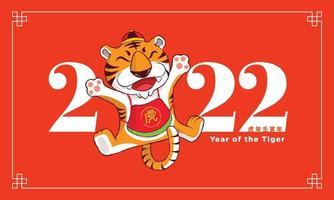 desenho animado bonito tigre pulando em 2022 cny background vetor