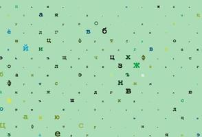 textura vector roxo claro com caracteres abc.