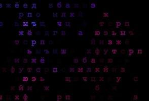 capa de vetor roxo escuro com símbolos ingleses.