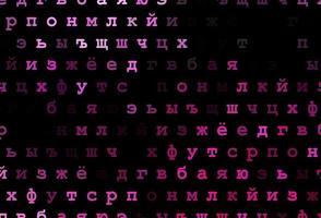 modelo de vetor rosa escuro com letras isoladas.